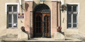 Музей истории Кагула