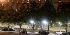 Alfa City Shopping Mall