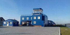 Aerodrom Horești