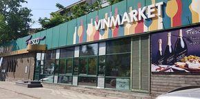 Fresco - Vin market