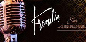 Kremlin Karaoke Room