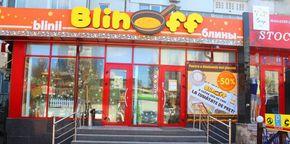 Blinoff Centru