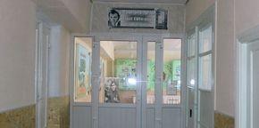 Muzeul Regizorului Emil Loteanu