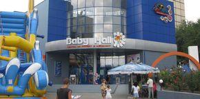 Baby Hall