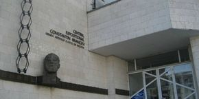 Галерея им. Константина Бранкузи