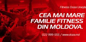 Fitness Doza Спортивный