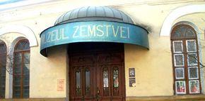 Muzeul Zemstvei