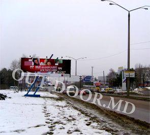 cumpără KPV57057B în Chișinău