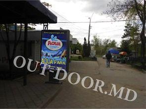 cumpără KRI24161B în Chișinău