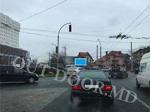cumpără KRI57088A în Chișinău
