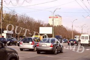 cumpără KRI67056B în Chișinău