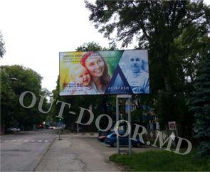 cumpără KBU45041A în Chișinău