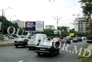 cumpără KRI57019B în Chișinău