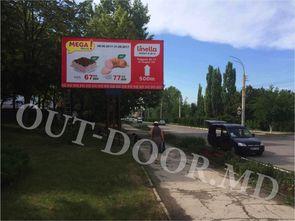 cumpără BLT57208B în Chișinău