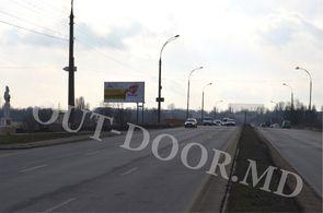 cumpără KCN28014B în Chișinău
