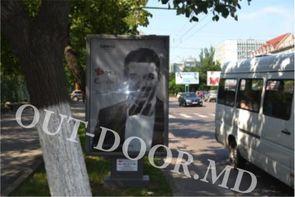 cumpără KTC24128B în Chișinău