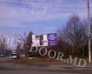 cumpără DDS57230A în Chișinău