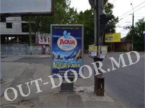 cumpără KBU24119B în Chișinău