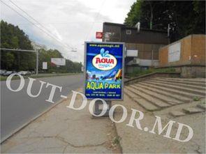 cumpără KBT24010A în Chișinău