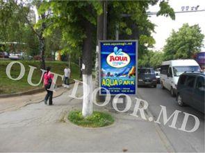 cumpără KBT24009B în Chișinău