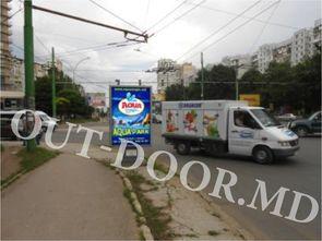 cumpără KBT24001B în Chișinău