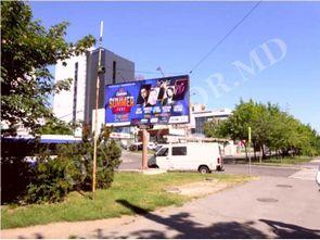 cumpără KCN25098B în Chișinău