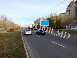 cumpără KCN57026A în Chișinău