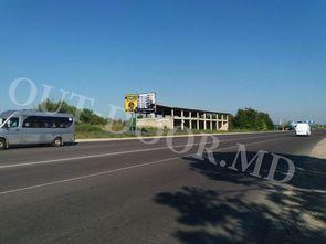 cumpără STR67111B în Chișinău