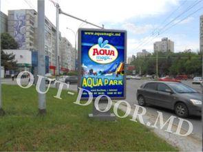cumpără KBT24003B în Chișinău
