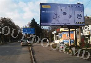 cumpără EDN57240A în Chișinău