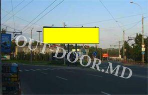 cumpără KRI57020A în Chișinău