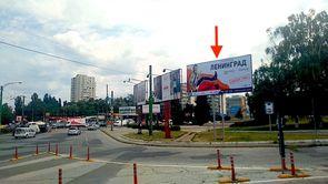 cumpără KBT02001 în Chișinău