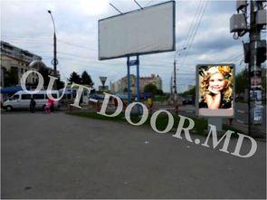 cumpără KCN24183B în Chișinău