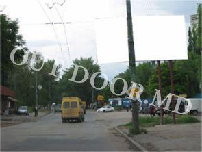 cumpără KBT95023A în Chișinău