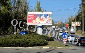 cumpără KRI57019A în Chișinău