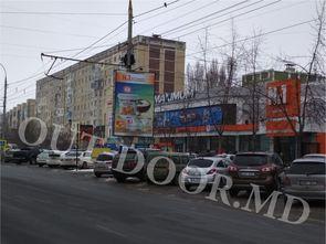 cumpără KCN51045A în Chișinău