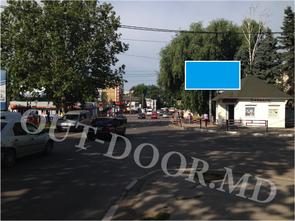 cumpără BLT79020A în Chișinău