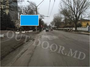 cumpără BLT79022B în Chișinău