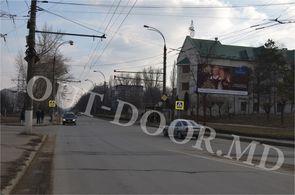 cumpără KCN28018A în Chișinău