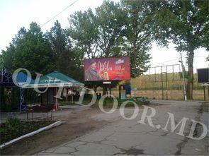 cumpără KDV45044A în Chișinău