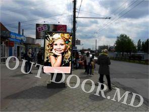 cumpără KCN24180B în Chișinău