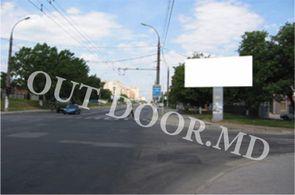 cumpără KBU95007A în Chișinău