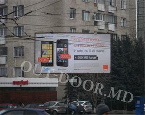 cumpără KRI33001A în Chișinău