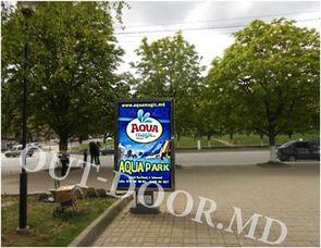 cumpără KRI24179B în Chișinău