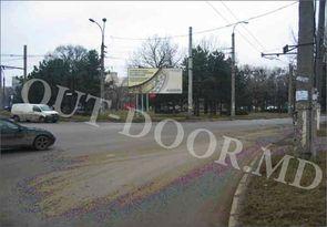 cumpără KRI48014A în Chișinău