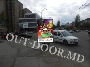 cumpără KRI24148B în Chișinău