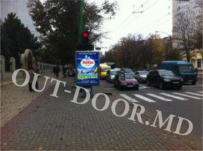 cumpără KBT24011B în Chișinău