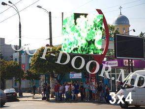 cumpără KRI23006A în Chișinău