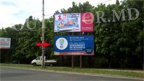 cumpără KBT25014A1 în Chișinău