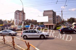 cumpără KRI67063A în Chișinău